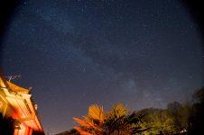 Milky Way, Mars, Saturn, some satellites